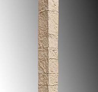 M-341 Ochre Cut Stone 40x40